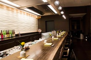 Kagari Sake Bar in the Hotel