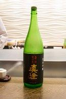 The First Sake