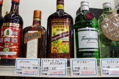And Liquor