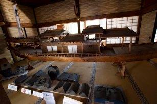 Boat Inside Matsuo No Maru