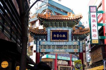 Chikyu Gate