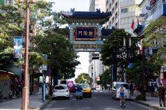 Choyo Gate East