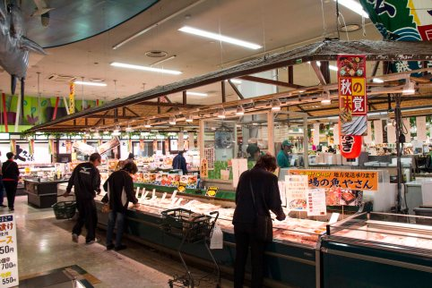 Grocery Market and Souvenirs