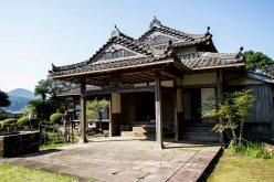 Home of Denzaemon Ito