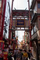 Ichiba-dori Gate
