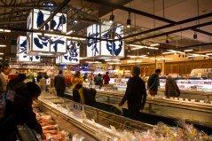 Inside A Market