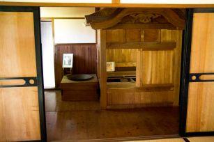 Low-Tech Sauna