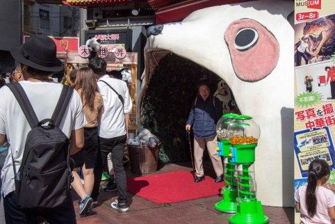 Panda Store Entrance