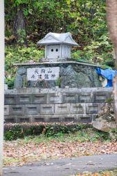 Shrine On Mount Tengu