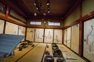 The Baxian Room