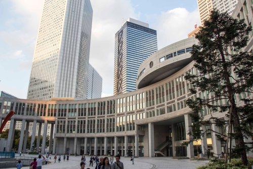 Tokyo Metropolitan Government Entrance