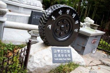 Yes, It's A Concrete Tire